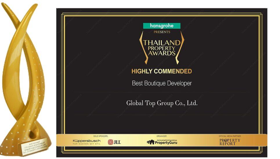 โกลบอลท็อปกรุ๊ป รางวัลอสังหาริมทรัพย์ไทย Global Top Group - thailand property award